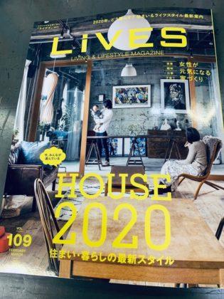 雑誌「LiVES」(vol109)に掲載されました。